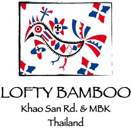 Mode éthique #14 – Lofty Bamboo